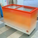 frigo arancio sfu (7)